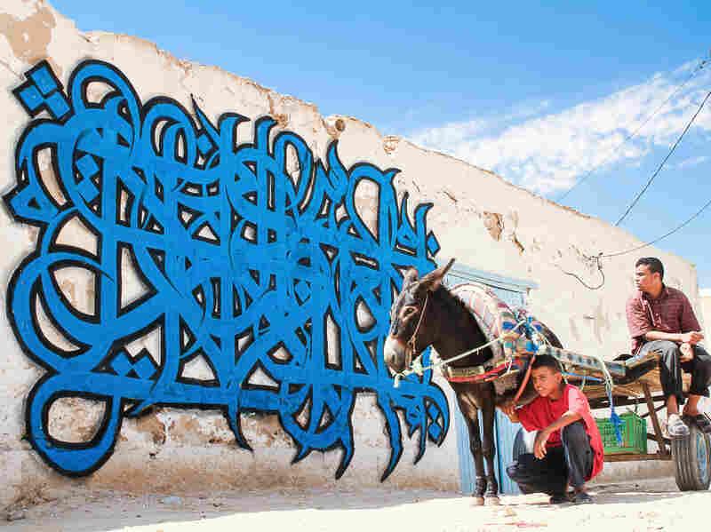 eL Seed: Lost Walls (Douz, Tunisia)