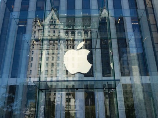 Image result for Apple Becomes 1st Public Company Worth $ 1 Trillion