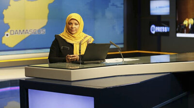 Iran Says U.S. Has Detained 'Press TV' Journalist And Calls For Her Release