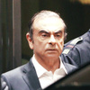 Fugitive Carlos Ghosn Escaped House Arrest By Walking Out, Not In Box, Officials Say