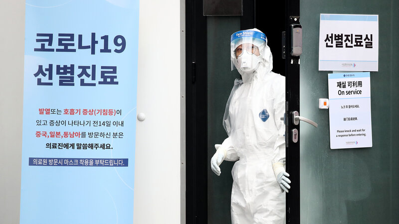 Coronavirus Update: Cases Leap Again In South Korea, As Officials ...
