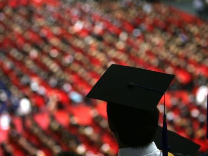 BEIJING, CHINA - JULY 18: (CHINA OUT) Students graduate during a ceremony held for 3,768 master and 898 doctorates being given out at the Tsinghua University on July 18, 2007 in Beijing, China. (Photo by China Photos/Getty Images)