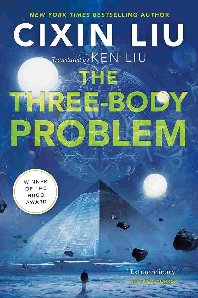 Remembrance of Earth's Past (series), Liu Cixin