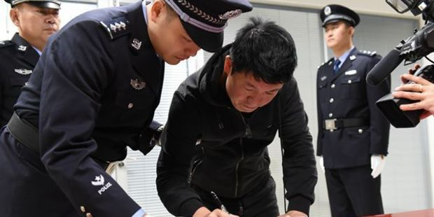 Yong Ming Yan voluntarily surrendered to Chinese officials to stand trial on fraud charges. Photo / Supplied.