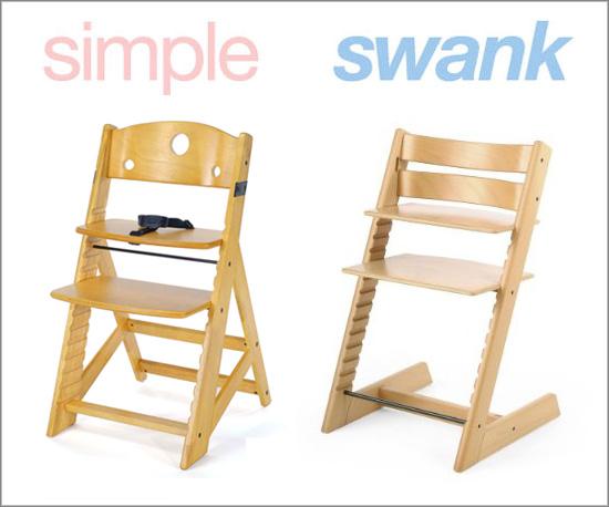 keekaroo high chair wooden beer barrel chairs pdf plans wood download metal storage building sad46fbb