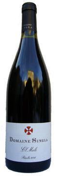 Paëlla royale - Accords Mets Vins : quel vin servir et