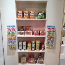 Japan Eat Good : découvrez le Japon culinaire moderne