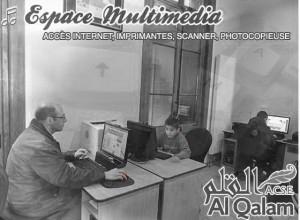 al qualam 300x220 Elections à Saint Etienne : Musulmans de la Loire, les raisons de la colère