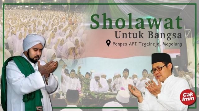 Syubbanul Wathon – Habib Syech bersama Cak Imin – Sholawat untuk Bangsa