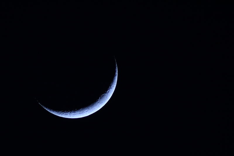 Breaking: Moon sighted as Muslims celebrate Sallah tomorrow Tuesday June 4th