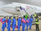 MUSLIM PILGRIMS FROM GOMBE STATE BOARDING