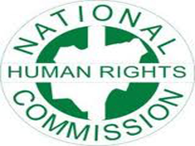 National Human Right Commission, NHRC logo