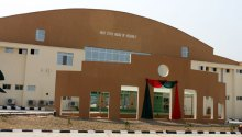 Ekiti house of assembly