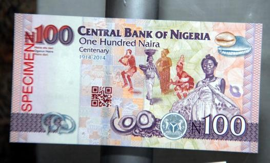 This is how the new N100 note look from behind.