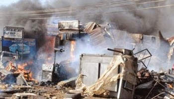 Suicide bombers attack Maiduguri, '11 Killed'
