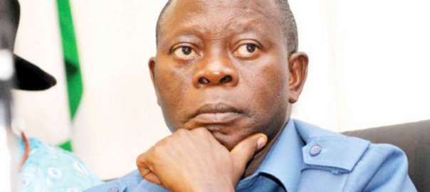 APC National Chairman, Adams Oshiomole Photo: NewsForward