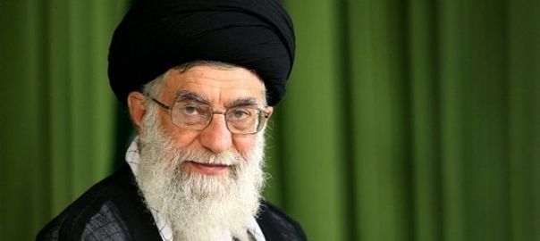 Iranian Supreme Leader, Ayatollah Khamenei