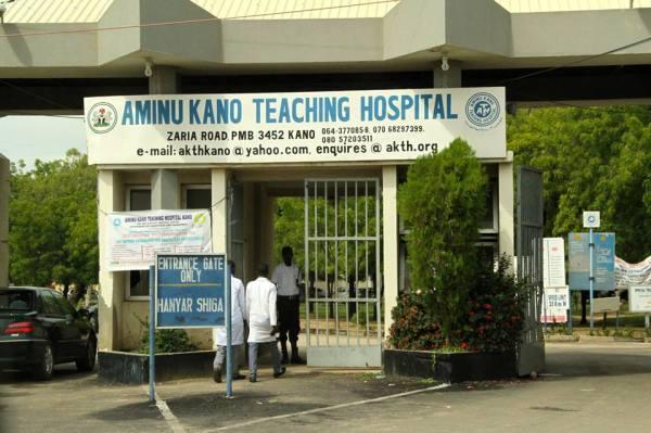 Aminu Kano Teaching Hospital, Kano