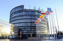 EU building [Photo credit: fusionforenergy.europa.eu]