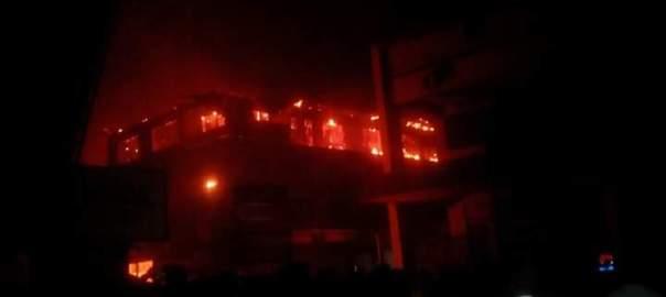 Scene of fire outbreak