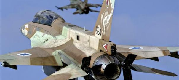 Isreali Warplane[Photo Credit: Press TV]