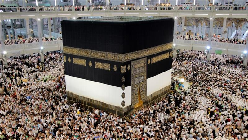 Muslim pilgrims on Wednesday embarked on the first day of their Hajj rituals in the holy city of Mecca, Saudi Arabia, according to a statement by Saudi ministry of media. The pilgrims started the major Islamic pilgrimage after finishing four days of hotel isolation in Mecca and prior to that a week-long quarantine at home, […]