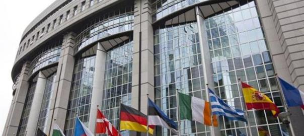 The European Union headquarters in the Belgian capital, Brussels [Photo: Press TV]