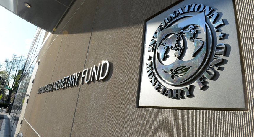 Image result for IMF challenges Nigeria on Private investment