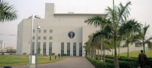 US Embassy, Abuja