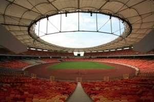 Abuja National Stadium