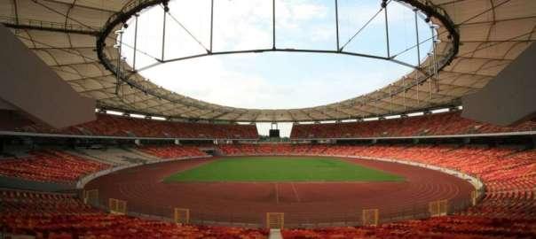 Moshood Abiola Stadium, Abuja