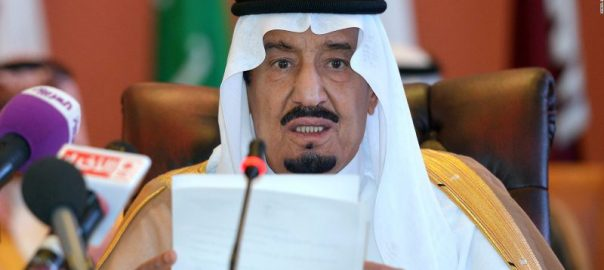 Saudi Arabia's King Salman [Photo: CNN.com]