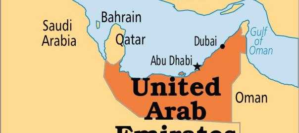 United Arab Emirates (UAE) on map
