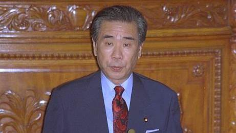 A former Japanese Prime Minister, Tsutomu Hata. [Photo credit: Getty images]