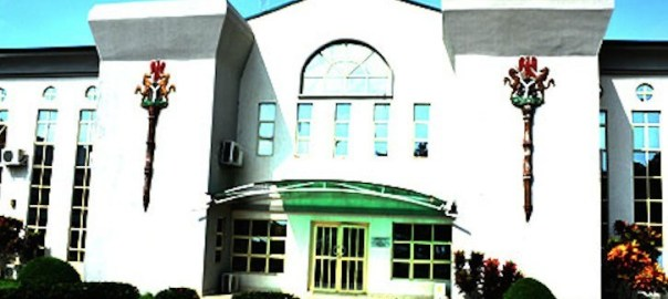 Kwara State House of Assembly. [Photo credit: THISDAYLIVE]