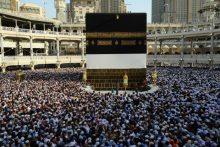 HAJJ: Pilgrims in Saudi Arabia. [Photo credit: PBS]