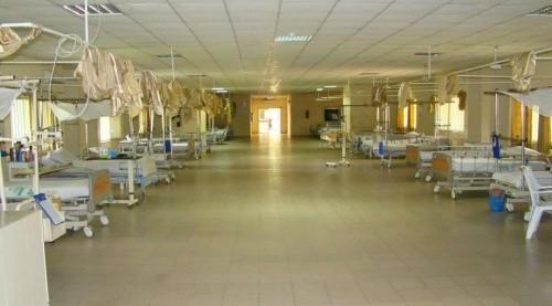 Dala Hospital