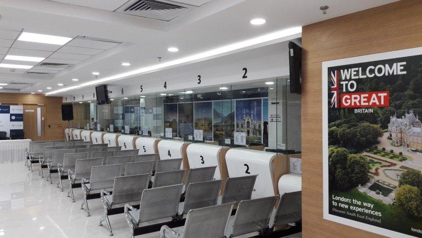 VFS Global visa centre