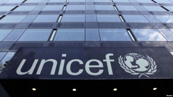 UNICEF Building in Geneva
