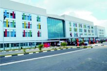 The Ibom Specialist Hospital in Uyo, Akwa Ibom State. [Photo credit: the Official Blog of THE INK Newspaper - blogger]