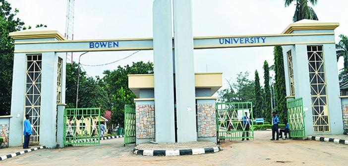 Bowen University gate