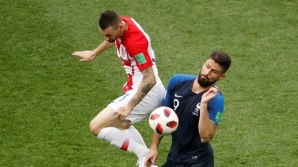 France Vs Croatia World CUp final 2018