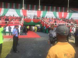 The stadium is still empty, as at this time, there is no indication that the event will start anytime soon
