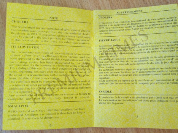 Inside of the fake yellow card obtained