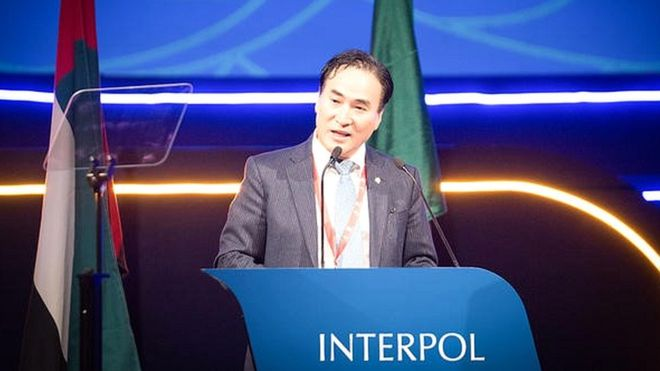 International police body, Interpol, elected Kim Jong-yang