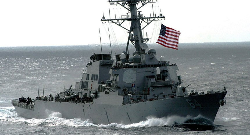 US Warships[ photo credit: Sputnik International]