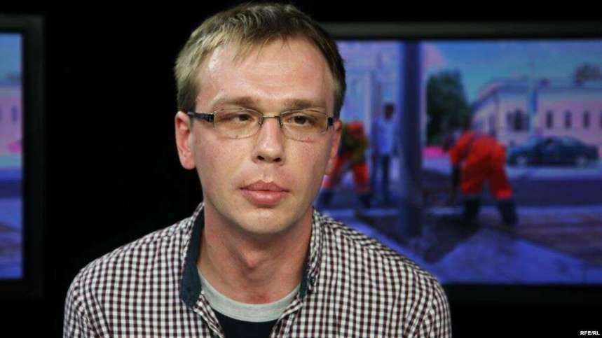 Ivan Golunov [Photo: RFE/RL]