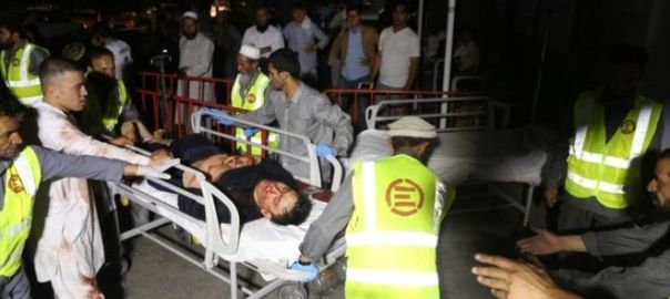 63 killed in Afghanistan wedding explosion [Photo: BBC]