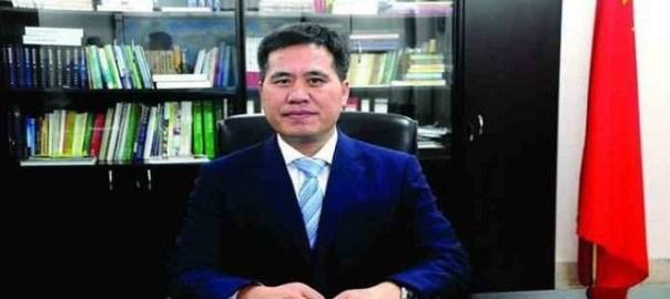 Dr. Zhou Pingjian