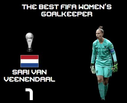 Sari Van